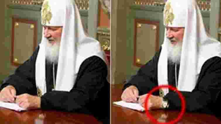 Кирила нагородили калошею за «непорочне зникнення годинника»