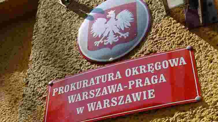 Прокуратура взялась за польських журналістів
