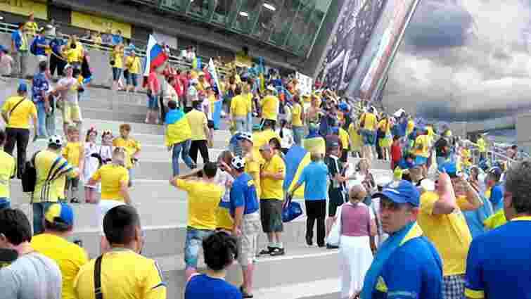 Євро-2012: Східна Україна і психологія національної гордості