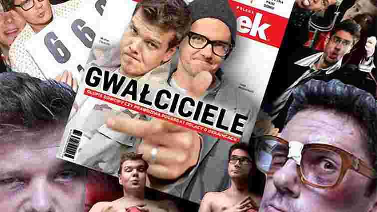 Кілька зауваг польського журналіста до «справи Воєвудського-Фігурського»
