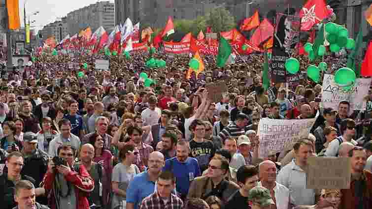 Омбудсмен: Зіткнення на Марші мільйонів не є масовим заворушенням