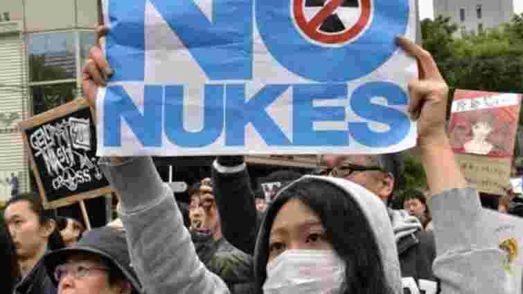 Тисячі японців протестують проти запуску ядерного реактора