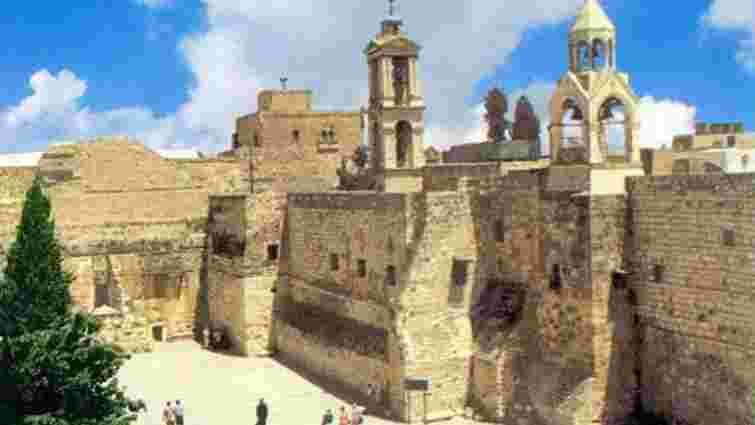 Церкву Різдва у Віфлеємі включили до Всесвітньої спадщини ЮНЕСКО