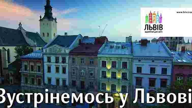 Сьогодні у Луцьку – День Львова