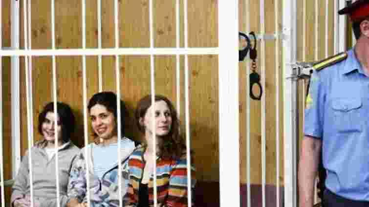 Pussy Riot засудили до 2 років у колонії