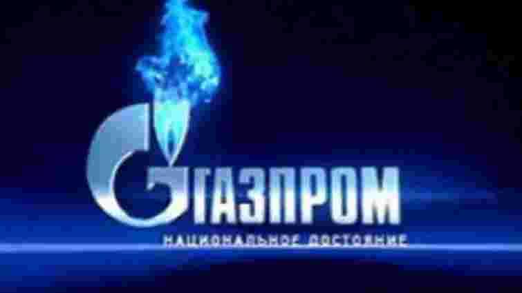 Єврокомісія розслідує монопольну діяльність Газпрому