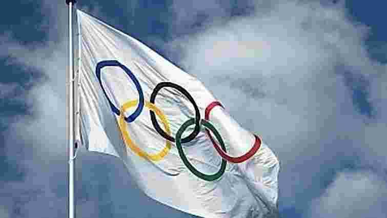 Кабмін пропонує зробити Львів столицею Олімпіади-2022