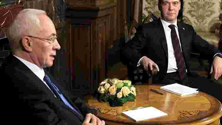 Медведєв закликає уряд України визначитися з Митним союзом