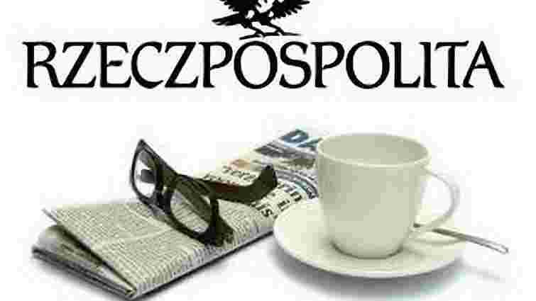 """Поляки протестують проти засудження акції """"Вісла"""""""