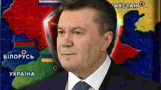 Чому Януковичу не можна вступати у Митний союз?