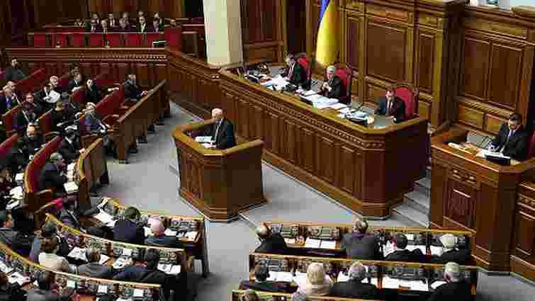Рада провалила голосування за вибори в Києві