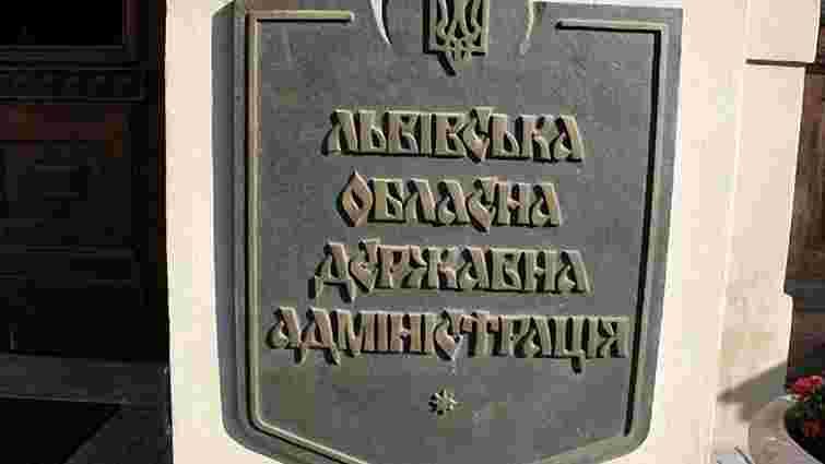 Депутати не захотіли визнавати роботу ОДА незадовільною