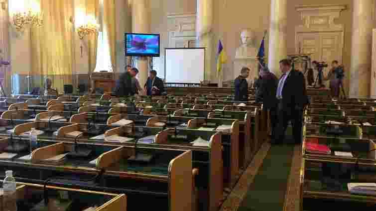 Соціально-економічну діяльність Львівської ОДА визнали незадовільною