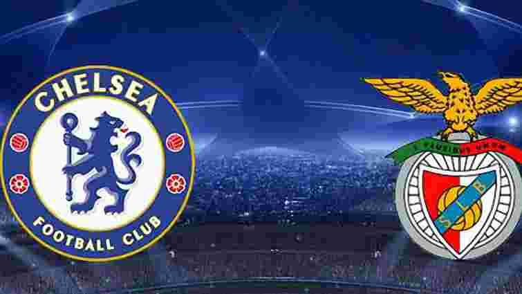 «Бенфіка» і «Челсі» зіграють у фіналі Ліги Європи