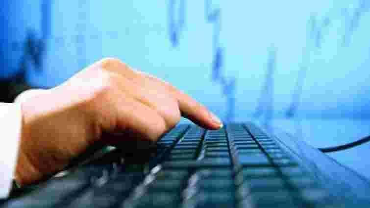 Група хакерів за декілька годин вкрала $45 млн