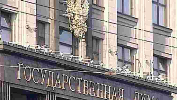 У Росії за образу почуттів віруючих ув'язнюватимуть на 3 роки