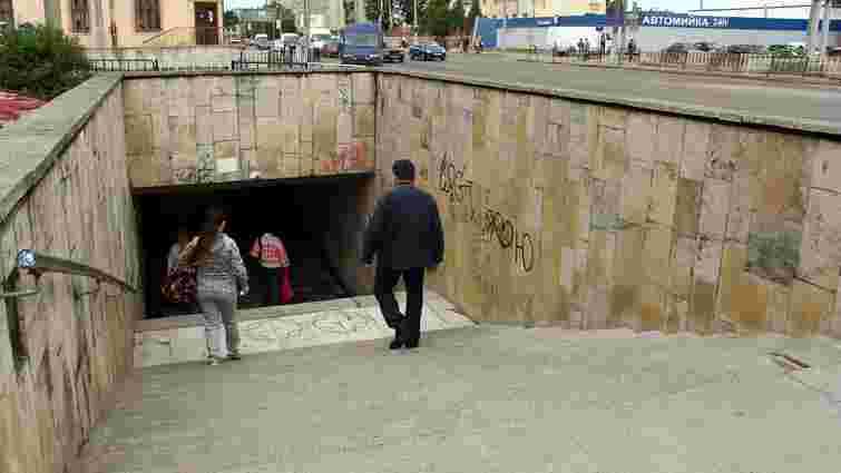 У Львові руйнуються підземні переходи. На ремонт немає грошей. Фото