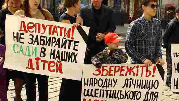 Львів'яни просять не забирати під забудову сади біля Собору св. Юра