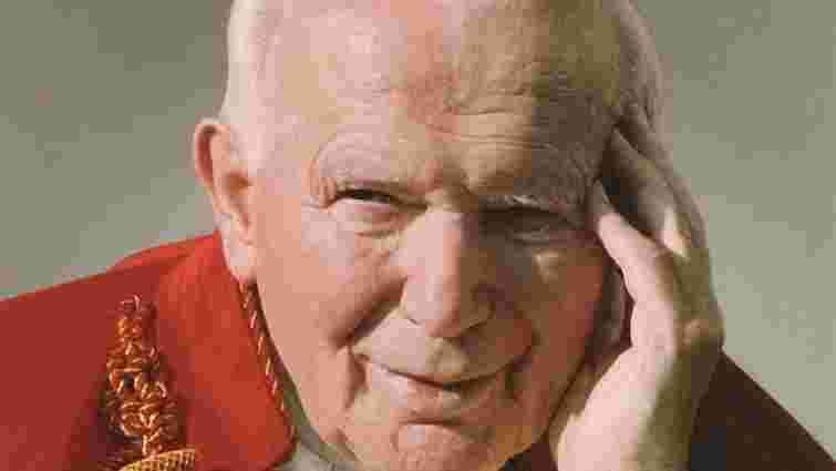 Івана Павла ІІ можуть цього року проголосити святим