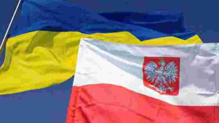 Польща відмовилася назвати Волинську трагедію геноцидом