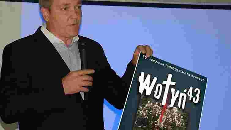 Волинська різня: польська резолюція і недієздатність Української держави