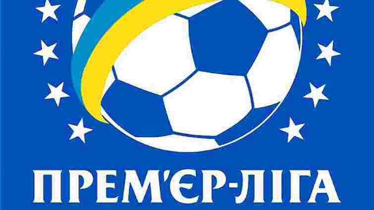 ЧУ з футболу: «Говерла» і «Карпати» внизу турнірної таблиці