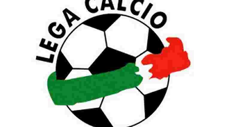 В Італії за договірні матчі дискваліфікували 20 футболістів