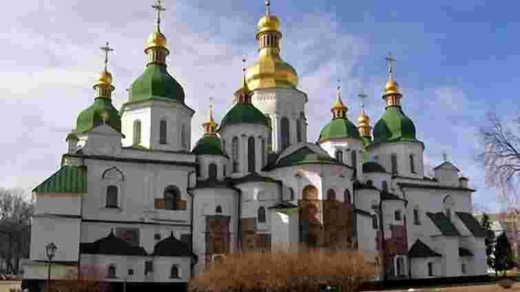 Суд дозволив забудовувати буферну зону Софії Київської