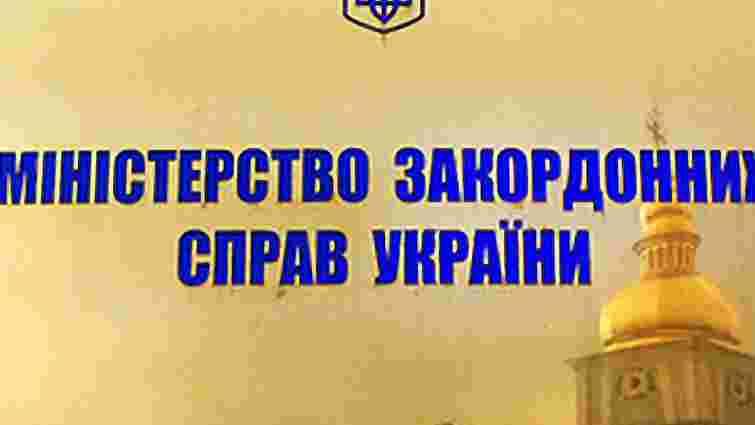 У Єгипті в аварію потрапив українець, – МЗС