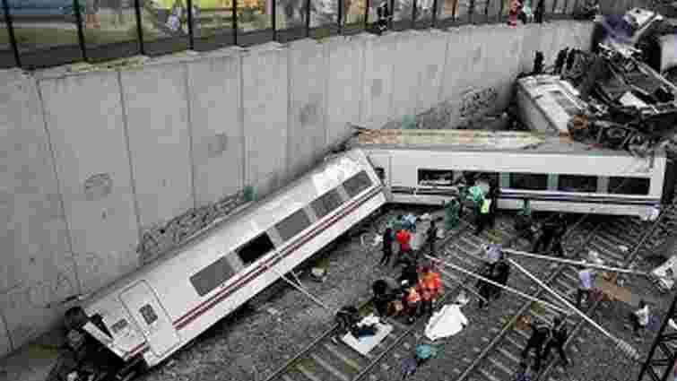 В Іспанії пасажирський потяг зійшов з колії: 77 загиблих