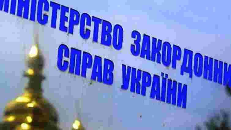 Українців нема серед постраждалих в Іспанії, - МЗС