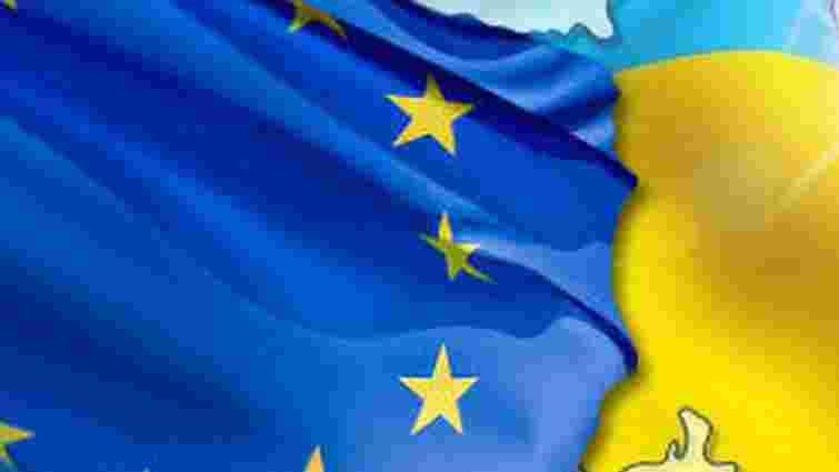 Кабмін схвалив проект угоди про асоціацію з ЄС