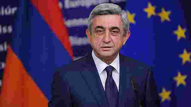 Президент Вірменії пояснив, чому країна вступає у Митний союз