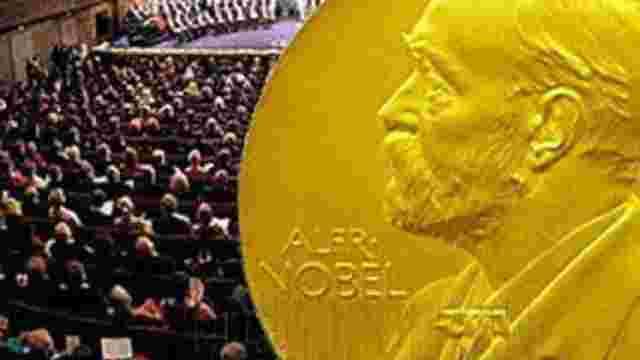 Нобелівську премію з економіки отримали троє американців