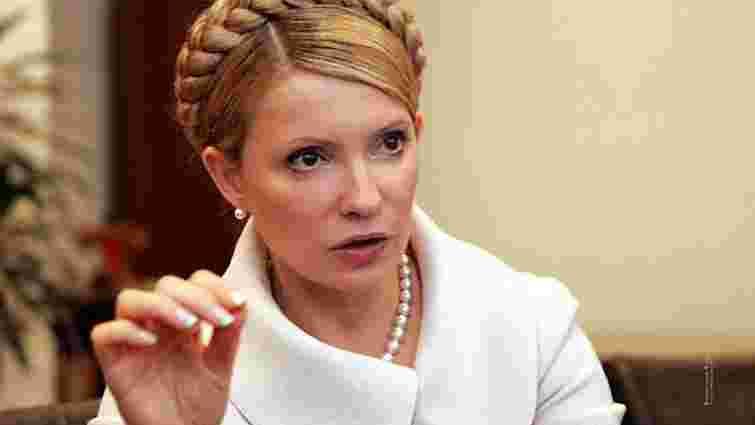 Продовження місії ЄП свідчить про компроміс щодо Тимошенко, - експерти