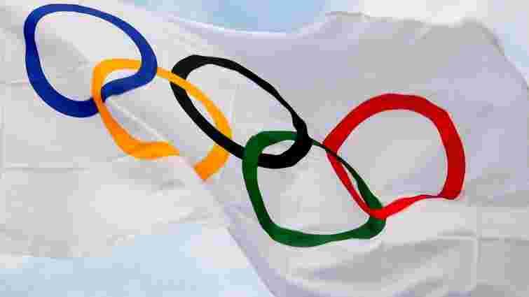 Облрада просить затвердити Львів як столицю Олімпіади-2022