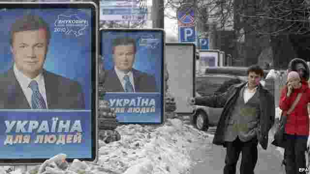 Передвиборчу програму Януковича «списали» у Таджикистані