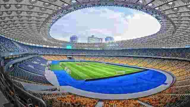 Продаж квитків на матч Україна – Франція тимчасово призупинили