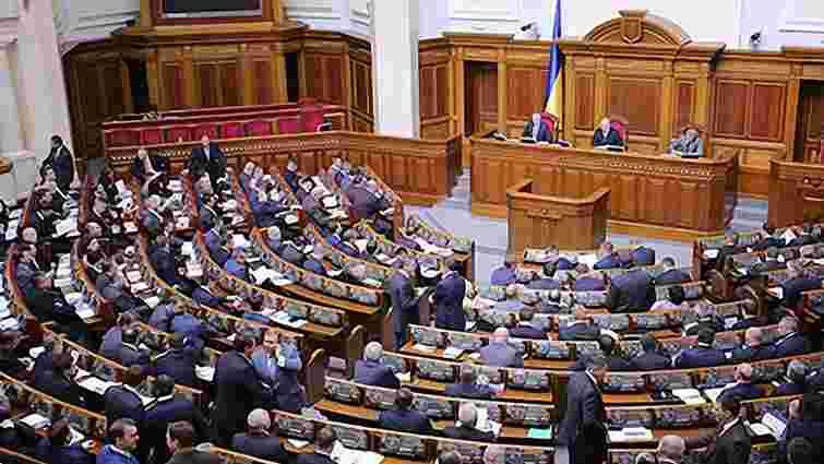 Рада проголосувала за перший євроінтеграційний закон