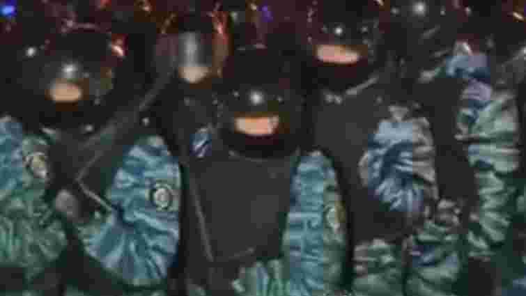 «Беркут» розігнав Євромайдан у Києві. Є поранені