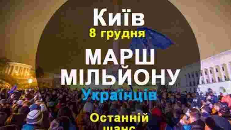 Музиканти та активісти закликають прийти в неділю на Майдан у Києві