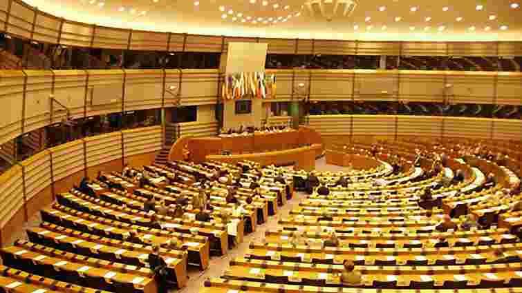 Європарламент сьогодні розгляне резолюцію по Україні