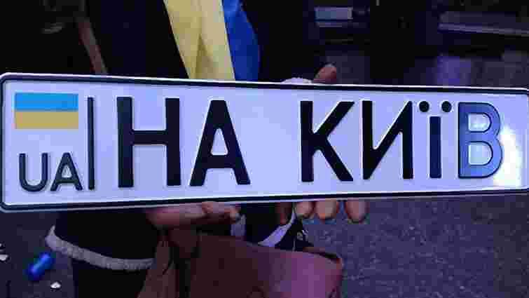 У Львові бракує транспорту, щоб відправляти допомогу на Євромайдан у Київ