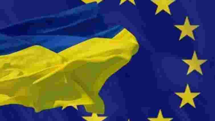 «Майдан» закликає Євросоюз ввести санкції проти Януковича