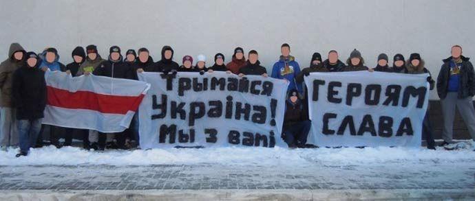 Євромайдан готовий допомогти білоруським фанам ФК БАТЕ