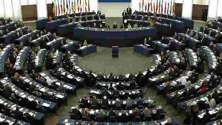 ЄС закличе до санкцій для влади і готує фіндопомогу Україні, - проект резолюції