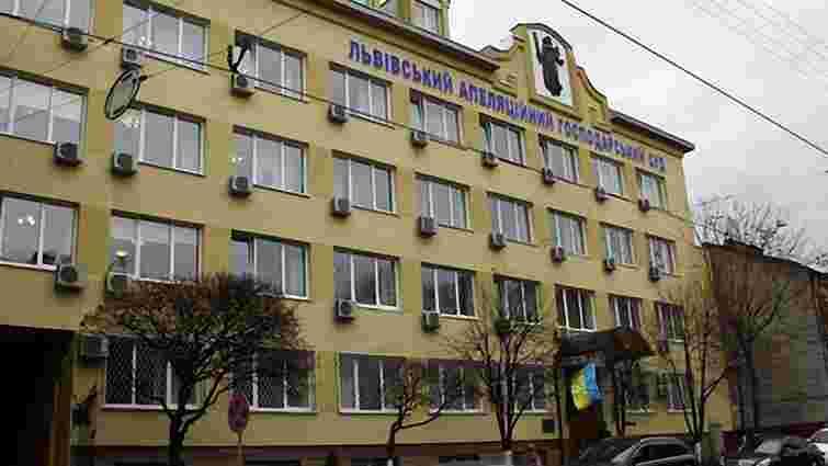 У Львові організують охорону судів