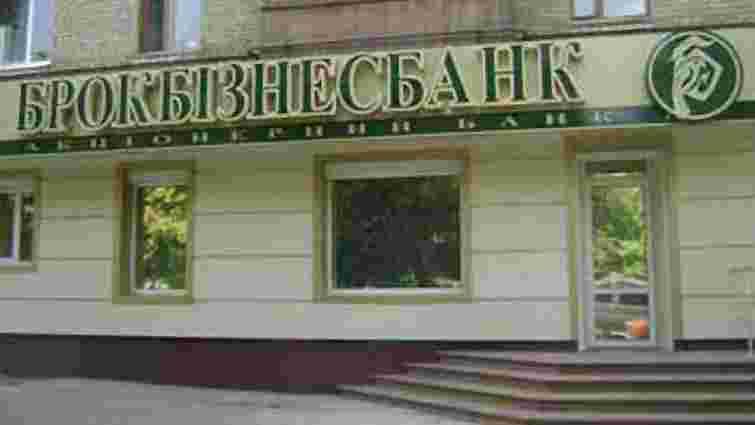 """СБУ затримала учасників """"злочинного угрупування Курченка"""""""