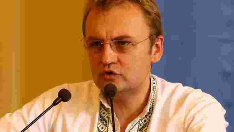 Партія Садового візьме участь у виборах до Київради
