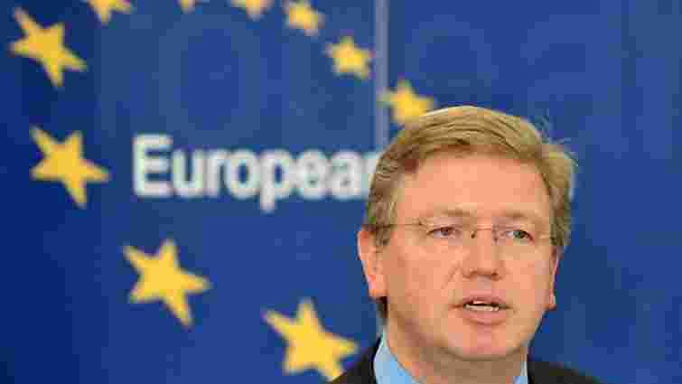 ЄС допоможе Україні реформувати місцеве самоврядування